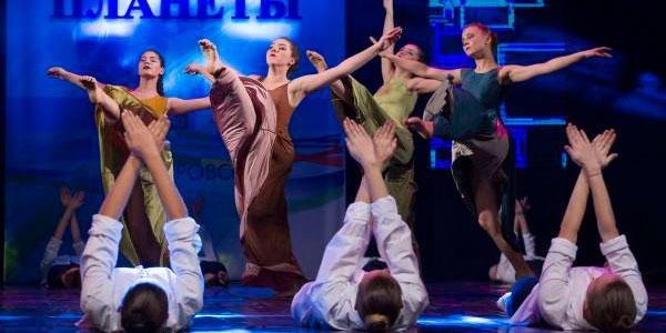 You are currently viewing Открытие XI Международного фестиваля хореографического искусства стран Азиатско-Тихоокеанского региона «Ритмы планеты»