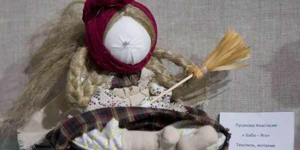 Read more about the article Межрегиональная выставка авторской куклы «Ведь у кукол судьбы тоже…»