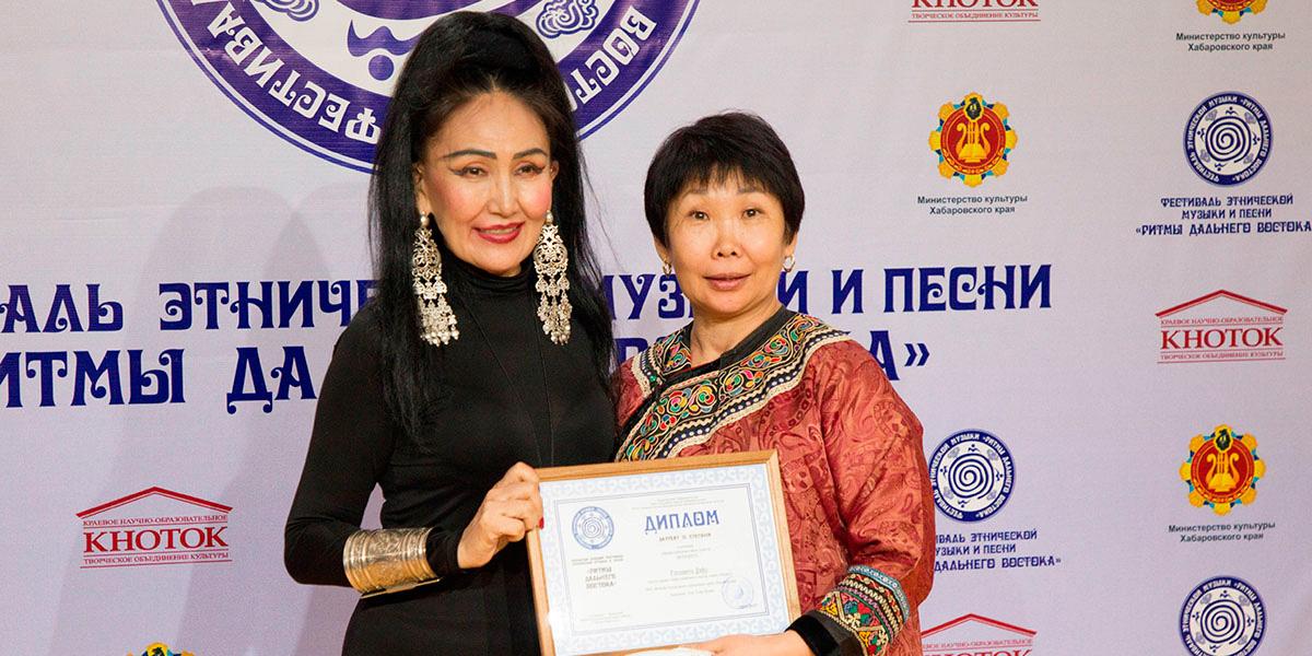 You are currently viewing Краевой фестиваль этнической музыки и песни «Ритмы Дальнего Востока»