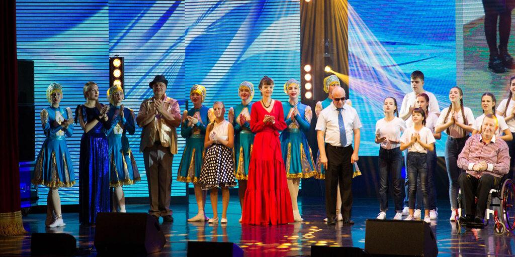 Read more about the article Все границы в нашей голове! Праздничный концерт